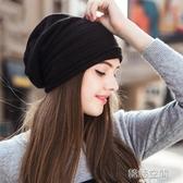 羊絨帽子女秋冬新款韓版休閒百搭保暖護耳堆堆帽包頭帽絨線針織帽 韓語空間