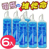 【超值組 6入】美久美 電瓶補充液500ML 汽車電瓶維他命 防止電瓶硫化【DouMyGo汽車百貨】