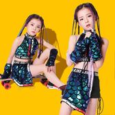 兒童套裝 女童爵士舞蹈服套裝女孩亮片走秀潮服兒童新款現代街舞演出服裝潮