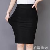 新款黑色一步裙工作包臀職業裙子高腰半身裙女中長款春夏彈力包裙 初語生活
