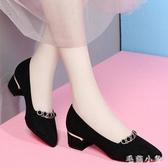 春夏季高跟鞋女2020新款女鞋春粗跟單鞋子2020百搭中跟大碼OL皮鞋女士 LR21080『毛菇小象』