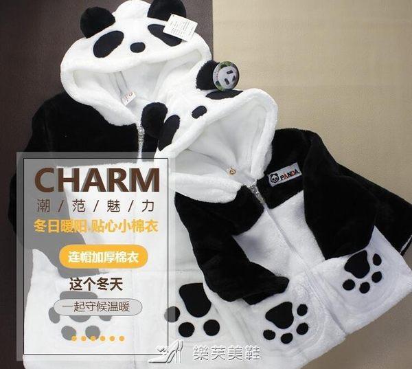 熊貓棉衣秋冬裝毛絨衣服兒童黑白男女童小孩衣服親子裝棉襖厚外套 樂芙美鞋