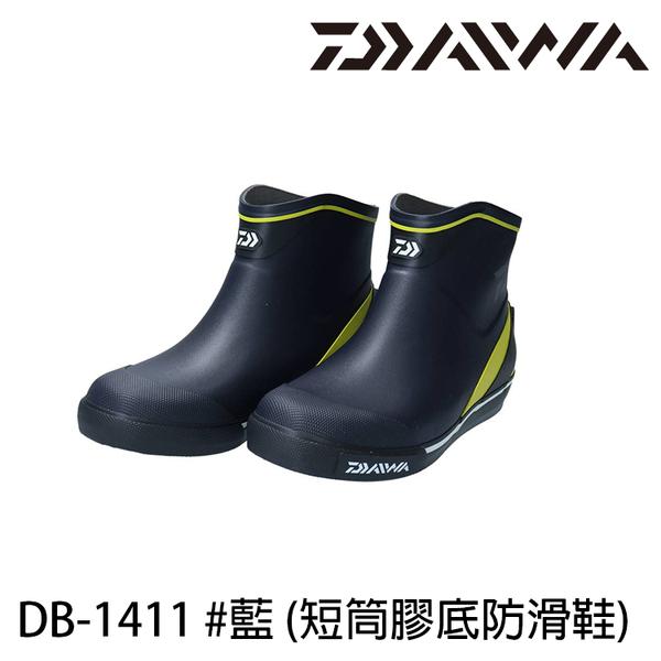 漁拓釣具 DAIWA DB-1411 #藍 [短筒膠底防滑鞋]