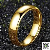戒指士鎢金鍍18k金戒子日韓單身潮人飾品黃金光澤尾戒刻字  一件免運