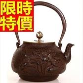 日本鐵壺-荷塘私語南部鐵器鑄鐵茶壺 64aj30【時尚巴黎】