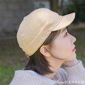 短檐光板棒球帽子女休閒百搭防曬遮陽帽子潮人街頭韓版鴨舌帽學生
