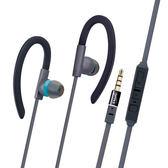 E-books S34 運動型音控接聽氣密耳機 E-EPA101
