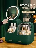 化妝收納盒防塵帶鏡體桌面梳妝臺大容量口紅
