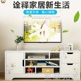 電視櫃茶幾組合現代簡約客廳小戶型簡易高款臥室家用北歐電視機櫃