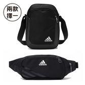 ADIDAS 愛迪達 Adidas EC WAIST Back Bag 腰包 側背包