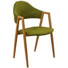 韋德本色綠布餐椅﹝18JF/484-12...