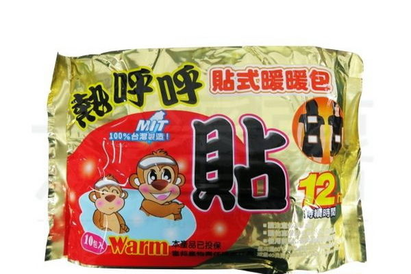 100%台灣製造 熱呼呼 貼式暖暖包 10片/包
