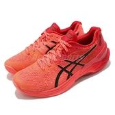Asics 排球鞋 Sky Elite FF Tokyo 橘 紅 男鞋 專業 亞瑟膠 高階【ACS】 1051A055701
