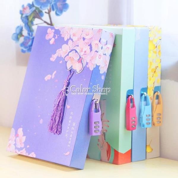 筆記本彩頁密碼鎖筆記本文具內頁彩色日記本帶鎖盒裝手帳本子好看的文藝創意加厚 交換禮物