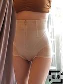 超薄高腰產后收腹內褲女塑形提臀強力塑身束腰【左岸男裝】