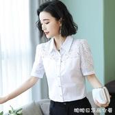 短袖襯衫女-白色襯衫女2020新款 洋氣韓版時尚百搭職業裝純棉短袖襯衣女夏季 糖糖日繫