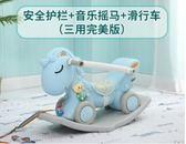 搖搖馬木馬兒童1-2-3周歲寶寶生日禮物搖馬玩具塑料加厚 嬰兒小車  igo  生活主義