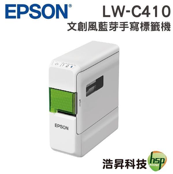 【限時促銷 ↘2688元】EPSON LW-C410 文創風家用藍芽手寫標籤機