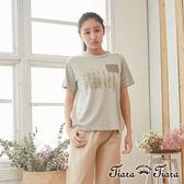 【Tiara Tiara】百貨同步 英字&拼貼短袖棉T(粉/深藍/卡其灰)
