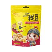 《食在好味道》戰豆 台式熱炒風味花生仁120G【愛買】