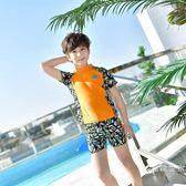 兒童泳衣男童分體泳裝 韓國男孩防曬速干中大童溫泉套裝兒 童泳褲