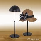 展示架歐式鐵藝帽子架帽托展示架可升降服裝簡約專柜衣帽架落地YYS 快速出貨