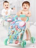 嬰兒學步車手推車玩具防側翻女寶寶學走路6-7-18個月助步車小男孩xw 全館免運