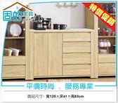 《固的家具GOOD》421-03-ADC 漢娜4尺收納櫃【雙北市含搬運組裝】