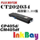 Fuji Xerox CT202034 高容量 藍色相容碳粉匣 【適用】DocuPrint CP405d/CM405df  /另有CT202033/CT202035/CT202036