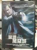 挖寶二手片-B39-正版DVD-動畫【花木蘭傳奇】-國語發音(直購價)