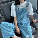 背帶褲 韓版寬鬆減齡牛仔背帶褲女秋季2021新款顯瘦連體褲高腰闊腿褲長褲 愛丫 新品
