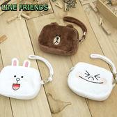 iae創百市集: LINE FRIENDS 熊大 饅頭人 兔兔 雙層萬用包 收納包 零錢包 手機袋 旅行包