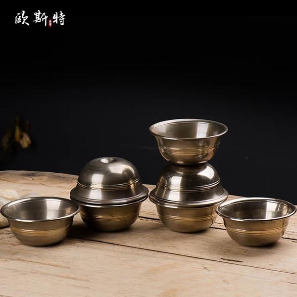 歐斯特 佛家宗教用品七供銅供水碗尼泊爾佛堂供佛供