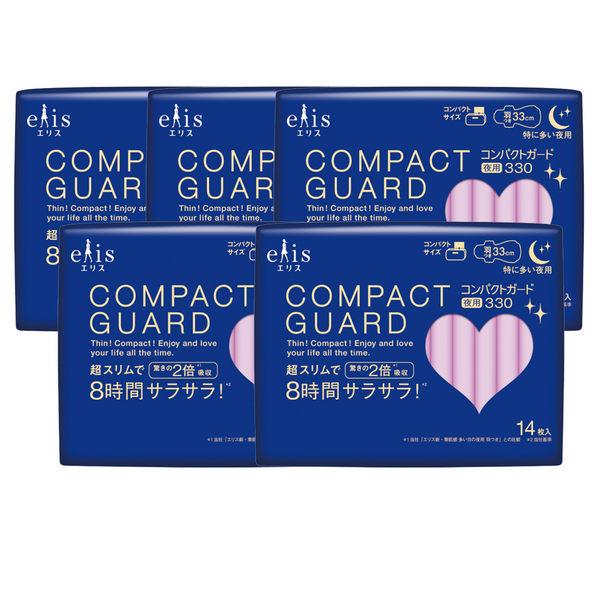 日本大王elis愛麗思 COMPACT GUARD GO可愛夜用超薄33cm(14片/包)x5入組