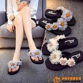 涼拖鞋女外穿時尚夾腳拖夏海邊厚底沙灘花朵拖鞋超級品牌【桃子居家】