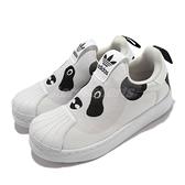 adidas 童鞋 Superstar 360 C 白 黑 熊貓 貝殼頭 中童鞋 小朋友 愛迪達 【ACS】 Q46317