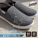 (限時↘結帳後1380元)BONJOUR2WAY可踩穿!防水MIT真皮三合一休閒懶人鞋(8色)