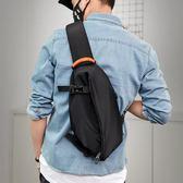 胸包男士包包 單肩包斜跨包斜挎多功能防水運動小背包 魔法街
