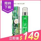 廣源良 蘆薈細緻潤膚凝露(140ml)【小三美日】$169