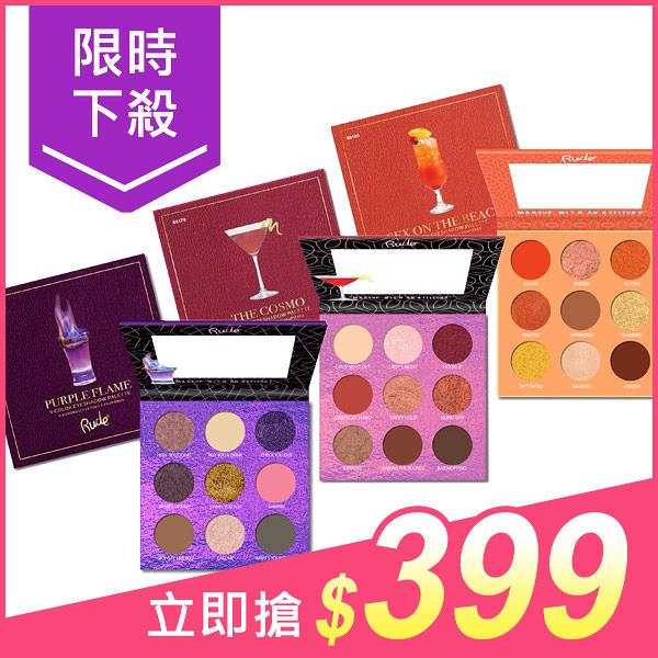 Rude 清涼夏夜雞尾酒眼影盤(11.25g) 款式可選【小三美日】原價$468