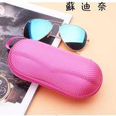 太陽鏡盒墨鏡盒便攜眼鏡收納