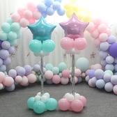 派對氣球24寸五角星氣球立柱路引寶寶滿月周歲百天佈置裝飾兒童生日派對 台北日光