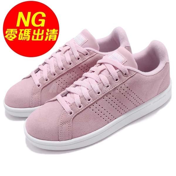 【US7.5-NG出清】adidas 休閒鞋 CF Advantage CL W 全新無原盒 粉紅 白 麂皮 女鞋 運動鞋【ACS】