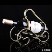 扭線S型紅酒架 金色葡萄酒支架 紅酒酒瓶架 歐式鐵藝擺件展示架 CJ4709『寶貝兒童裝』