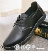 黑色休閒皮鞋廚師鞋男防滑廚房專用上班工作鞋軟底防水防油後廚 西城故事