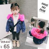 兒童牛仔外套女童牛仔外套冬裝新款韓版兒童棉衣潮寶寶加絨加厚洋氣牛仔衣伊芙莎旗艦店