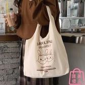 可愛包包帆布女側背包單肩大容量購物袋帆布包【匯美優品】