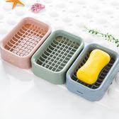 【3個】浴室雙層瀝水肥皂盒皂架香皂盒北歐皂盒皂托【極簡生活館】