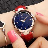新款手錶女士石英錶星空女學生時裝錶時尚潮流防水錶 創想數位