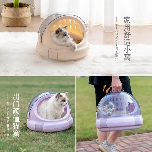 貓窩兩用航空箱便攜外出